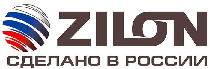 Zilon.jpg