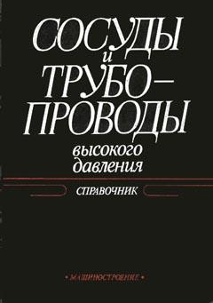 cosudy_truboprovidy.jpg
