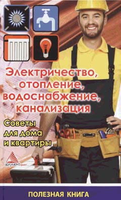 ot_vod_kal.jpg