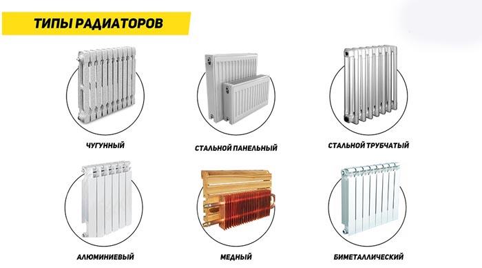 radiatory.jpg
